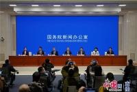 中国发布丨卫健委:绝不让一位老年人因智能技术运用而挂不上号、看不成病