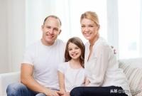 独生子女家庭注意:社保新规下,3亿父母养老有保障了