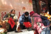 迎重阳节,北京市属公园准备了18项敬老孝亲游园活动