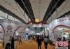 海内外200余家企业参展第三届中国国际老博会