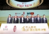 中国银行发布个人养老联合服务计划、岁悦长情个人养老服务品牌