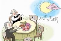 月圆佳节 居家适老化改造圆老人舒适养老体验