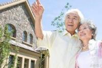 智慧养老APP丨帮你轻松解决养老问题