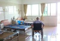 广东2020年度五星级养老机构公布,中山这家养老院又入选了