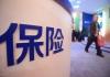 中国太保启动新一轮康养产业布局,打造健康长寿家园