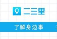 龙港老年健康宣传周活动系列——为老服务队走进农村宣传老年健康知识
