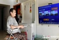 """消除""""数字鸿沟""""新疆通信行业提升适老化服务在行动"""